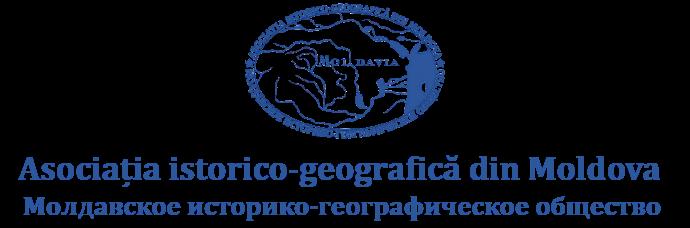 Молдавское историко-географическое общество